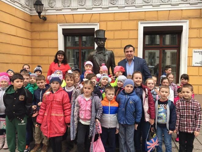 www.facebook.com/SaakashviliMikheil