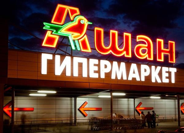 Фото:Яндекс