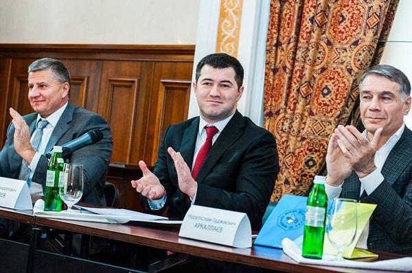 Фото: Федерация дзюдо Украины