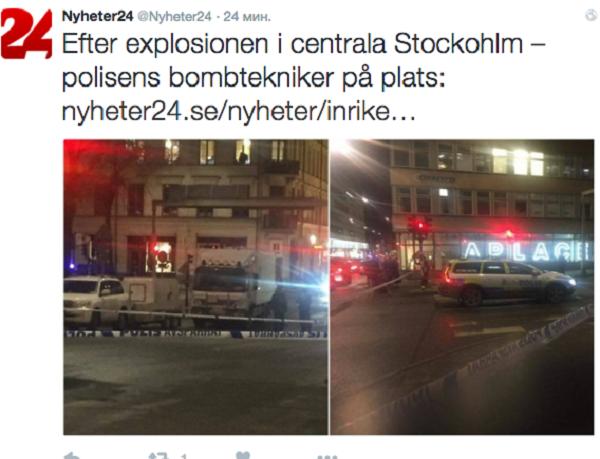 Фото: Nyheter24.se