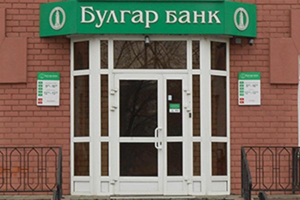 Фото: exrub.ru