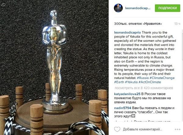 Фото:Instagram leonardodicaprio